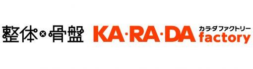 KARADAfactory